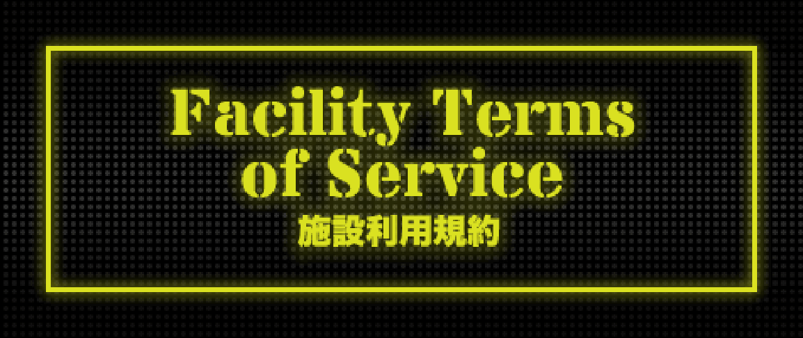 Facillity Terms of Service