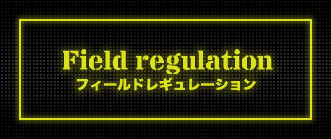 Field regulation