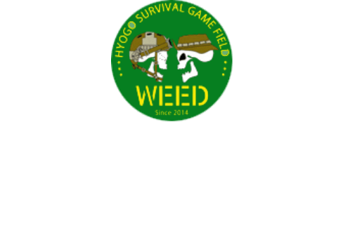 HYOGO SURVIVAL GAME FIELD WEED Since 2014 サバイバルゲームフィールド WEED